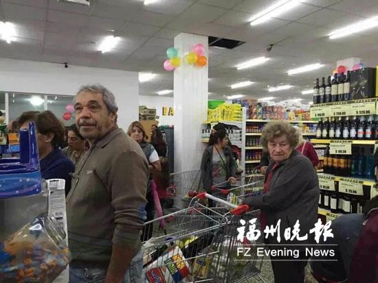 福清人在阿根廷开万家超市 超过该国超市总数4成[1]- 中国日报网