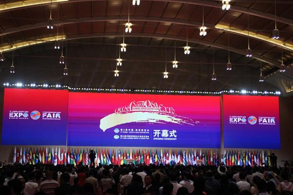 第4届中国—南亚博览会暨第24届中国昆明进出口商品交易会在昆开幕 - 中国日报网