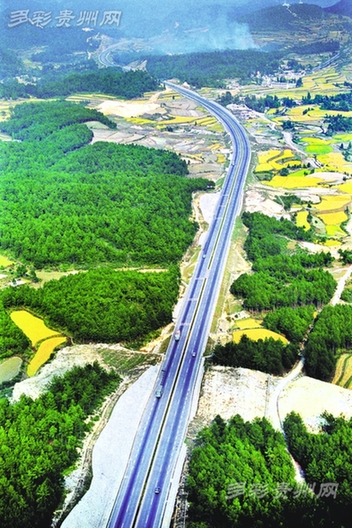 贵州高速公路掠影:兰海高速公路