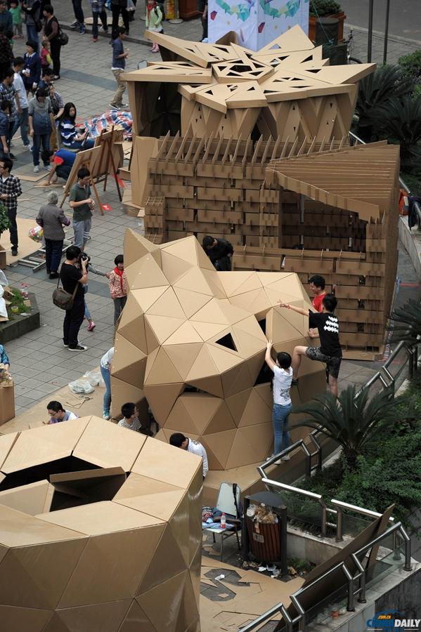重庆:大学生搭纸板房 造型奇特建梦幻空间