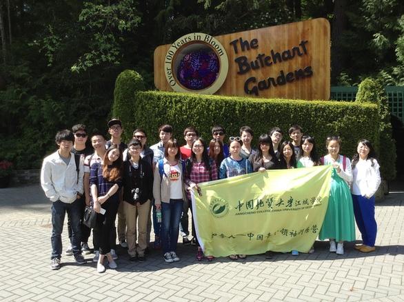武汉民办高校走进加拿大海外课堂 用训练营活动培养青年领袖