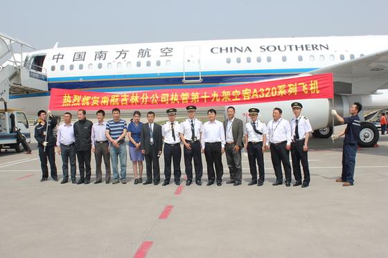 深耕国际航线布局 南航发力韩国市场 5月23日上午10时,喷涂着南航木棉花标志的B-1831飞机徐徐降落在长春龙嘉国际机场,这是南航吉林分公司全新引进的空中客车A321飞机。至此,南航吉林分公司执管的机队飞机数量达到了19架。 该飞机可以搭载178名乘客(头等舱12座,高端经济舱23座,经济舱143座),客舱宽敞舒适,配有先进的音像娱乐设施和通讯设备,是当前最受欢迎的中短程客机之一。 近几年,吉林省本着引进来、走出去方针,大力打造旅游品牌,吸引了大量的省外游客到吉林游玩,同时将与韩国民俗共源的延吉作为拓
