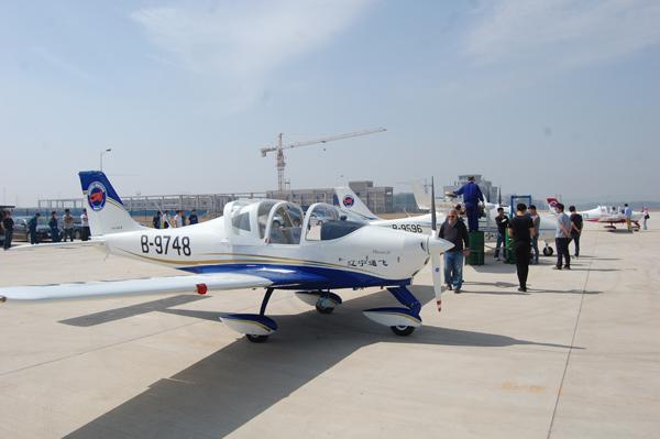 辽宁通飞通用航空有限公司是辽宁通飞投资有限公司