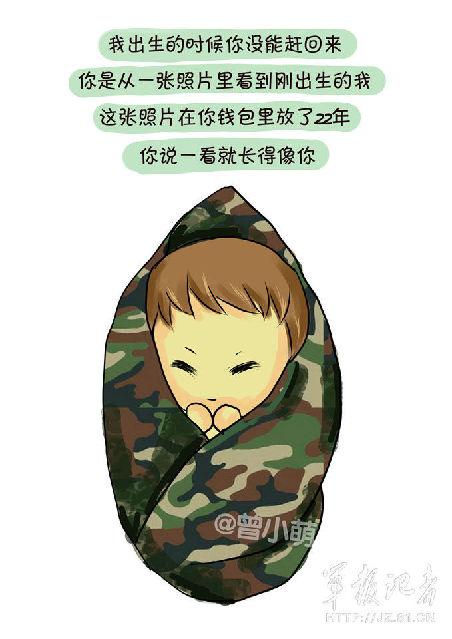 可爱军人卡通手绘