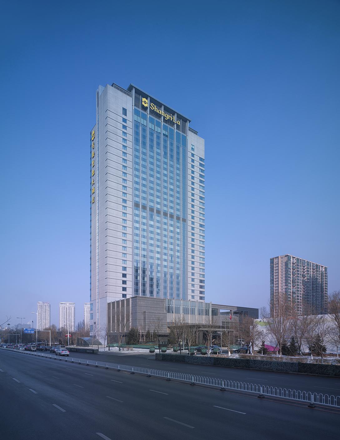 沈阳香格里拉大酒店开业一周年