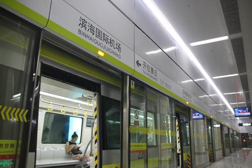 天津滨海国际机场2号航站楼启用