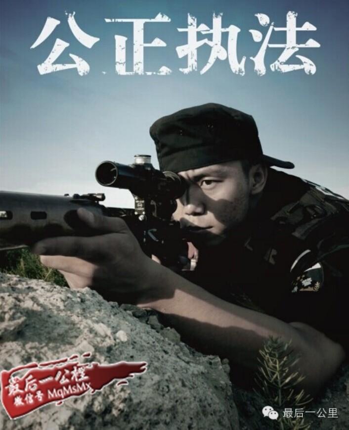 帅到爆的新疆警察宣传海报
