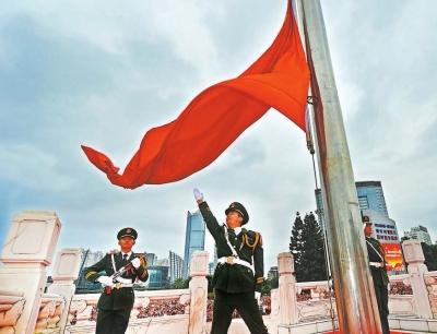 福州市举行升国旗仪式