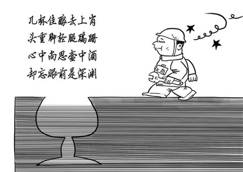 云南麻昭建设项目开展职漫画邪恶漫画创作比赛民工死神安全本子图片