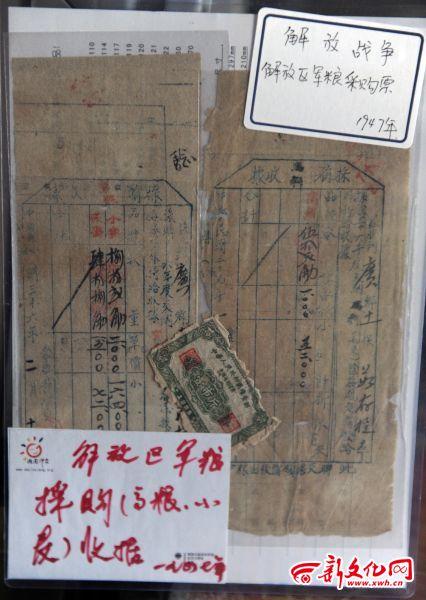东北红色收藏家欲办展览 3万件文物含宋美龄签名信件