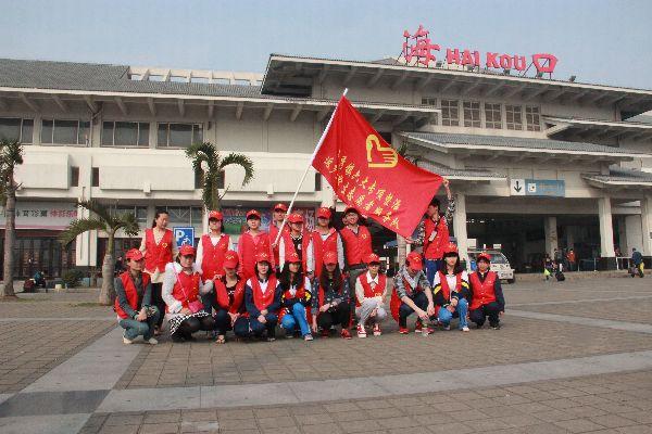 海口火车站开展春运志愿者服务活动