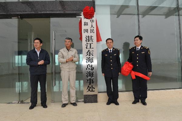 宝钢湛江钢铁9月投产湛江东海岛海事处率先整