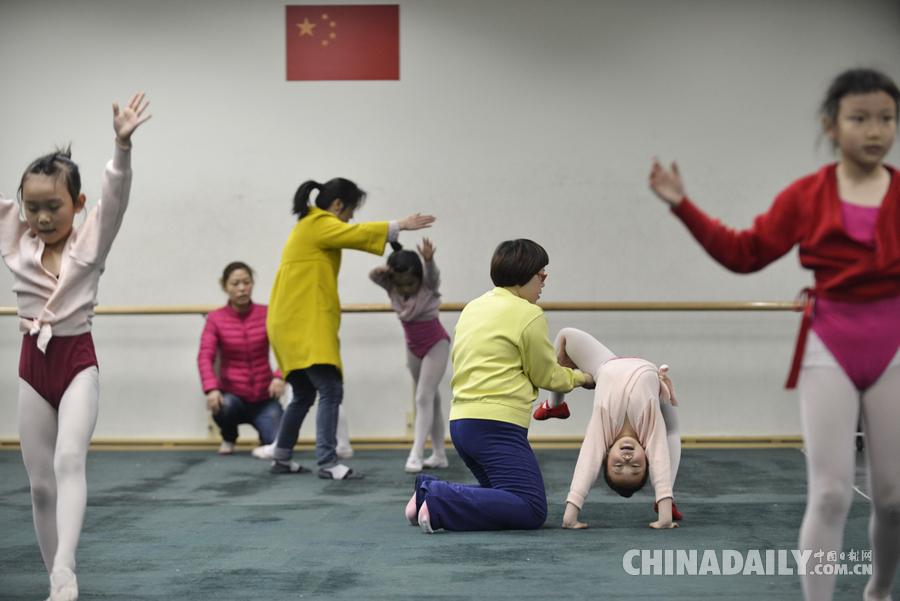北京:少儿舞蹈班