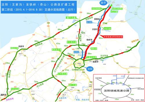 路4月10日起全线封闭 绕行路线图