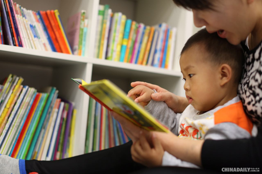 北京:亲子阅读迎国际儿童图书日[2]