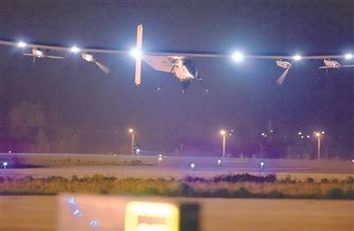 """世界最大太阳能飞机""""阳光动力""""子夜抵达南京"""