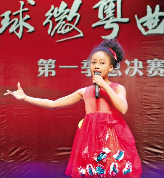 微粤曲大赛引来百名不同国籍者同台斗技