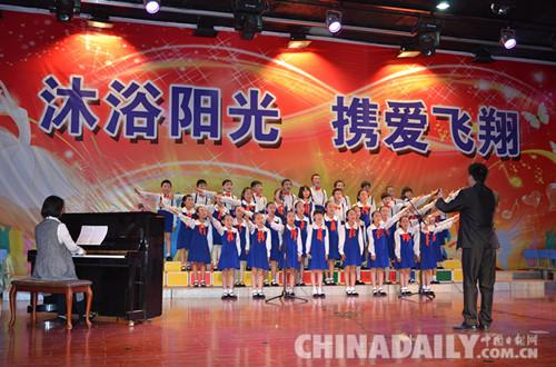 河北迁安第四实验小学举办艺术节汇演活动