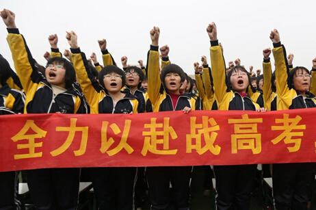 高考进入倒计时 今年广东高考有何新变化?[1]