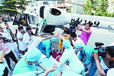 航空救援从患者家到医院点对点