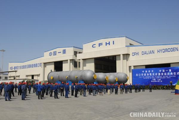 2000吨级神华煤直接液化工程项目是世界上首次进行的煤变油产业化示范工程。中国一重为神华煤变油工程承制的两台反应器是煤直接液化工程的核心设备,它是目前世界最大的锻焊结构反应器。由于它的直径、壁厚和重量均属特大型,属于技术难度很大的极限制造,其设备重量、容器吨位、产能、制造难度和技术含量堪称世界之最。它在中国一重的制造成功,标志着我国独立制造大型反应器能力实现历史突破,在超大型容器的材料研究、设备设计、制造工艺技术等方面已位于世界前列。 百万吨级大型乙烯成套设备则是石化装备振兴的重中之重。EO/EG换热器是