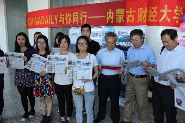 """""""往一次英语文明的微出有好没有雅旅行""""——""""China Daily 与您同业""""走进内受古财经除夜教"""