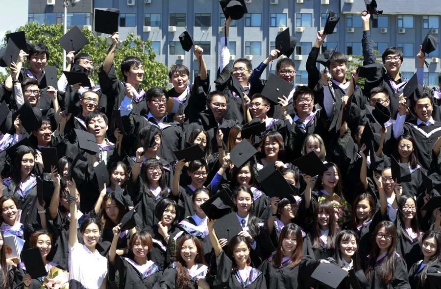 北京电影学院本科毕业典礼举行图片