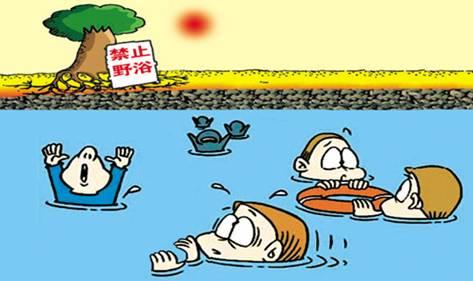 汛期临近 河南多部门联动严防中小学生溺水事故