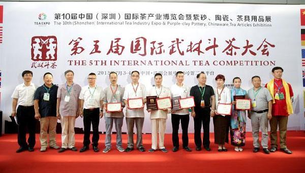 深圳茶博会第五届国际武林斗茶大会9位金奖斗茶王出炉
