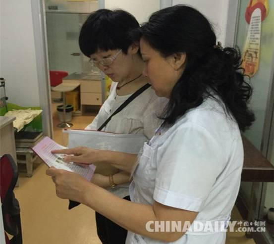 石家庄市四院专家到东华社区卫生服务中心坐诊