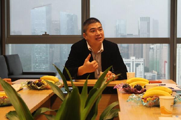 宜聚副总裁王奉友先生在调研会议上发言