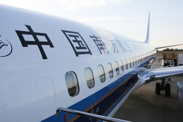 接机人员和机组合影-冯明远  接机人员为机组献上鲜花-冯明远  全新波音737-800飞机客舱-冯明远  全新波音737-800飞机外观-冯明远 7月27日20:11,一架编号为B-1520的全新波音737-800型飞机平稳降落在乌鲁木齐国际机场,加入南航新疆分公司,为旺季南航在疆运行增添了新的运力。 据了解,该架飞机从美国西雅图出发,途径夏威夷、马朱罗、关岛、广州,历时四天抵达乌鲁木齐,全程飞行里程超过15000公里。作为737NG的其中一员,该飞机客舱共设有164个座位,采用了最新的天空内饰和流线型