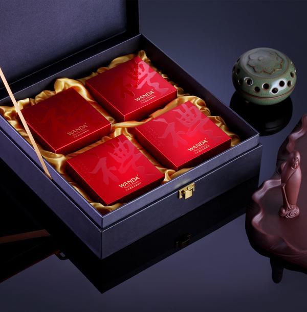 沈阳万达文华酒店呈献中秋月饼礼盒