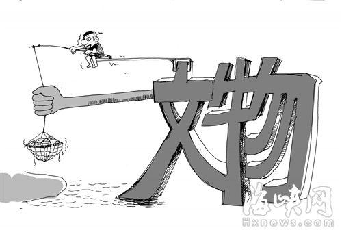 倒卖文物罪_福州一古玩商倒卖文物279件 与2名同伙均获缓刑