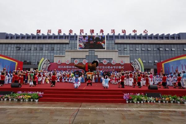 2015云南剑川石宝山歌会节开幕