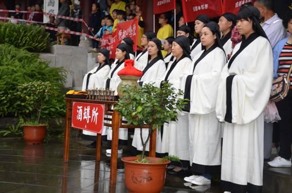 四川都江堰文庙举办2015秋季祭孔大典