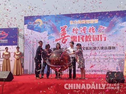公司冠名的2015河北省首届校园文明形象大使选拔赛在石家庄成功举办.