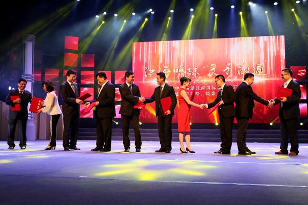 2015中国南通江海国际旅游节开幕