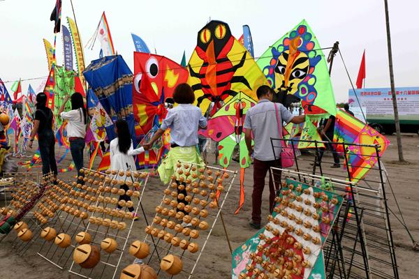 第十六届国际风筝会在如东举行