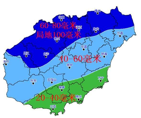3度,也就是在广东省湛江市麻章区境内,中心附近最大风力15级(48米/秒)