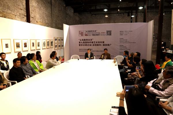 """""""从洛桑到北京""""第九届国际纤维艺术双年展将于明年6月在深圳举行"""