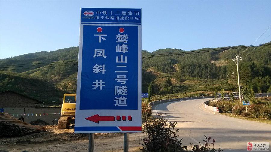 罗源县百丈电站电气一次主接线图