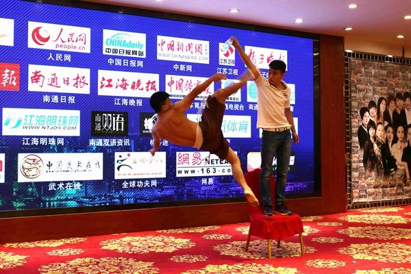 纪念李小龙诞辰75周年功夫文化节11月登陆南通