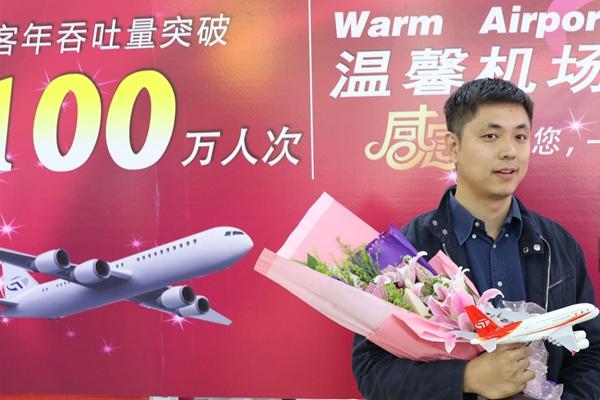 年旅客吞吐量突破百万 南通机场迈入中型机场行列 - 从容观察 - 诗词 摄影 书法 评论 新闻