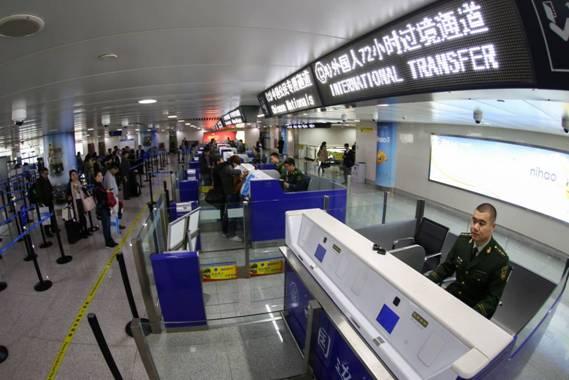 """青岛流亭国际机场,青岛机场边检站开设""""外国人"""