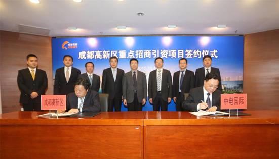 成都高新区管委会主任范毅(左)与中电国际总经理