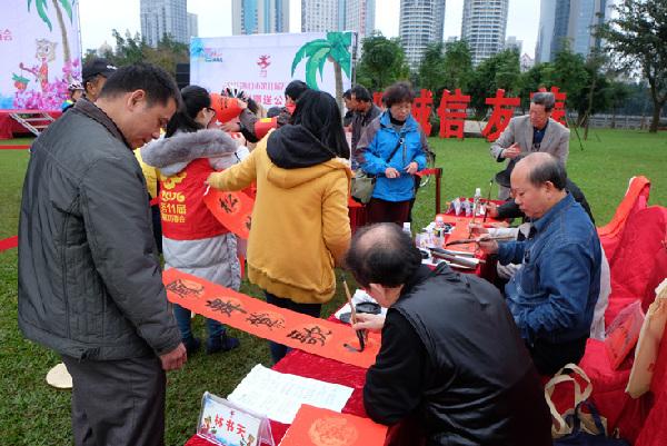 2016海口万春会2月5日开幕 文化大餐过春节
