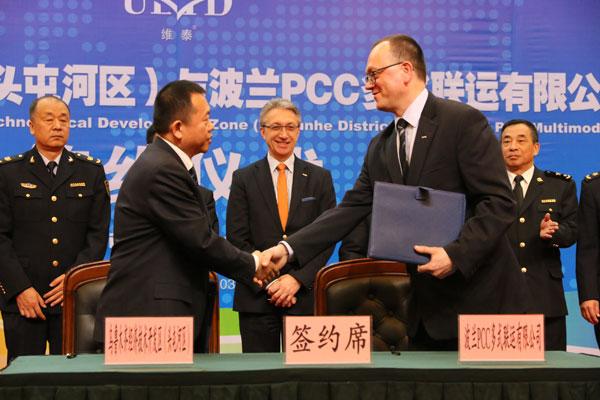 新疆乌鲁木齐经开区与波兰PCC多式联运有限公司签约