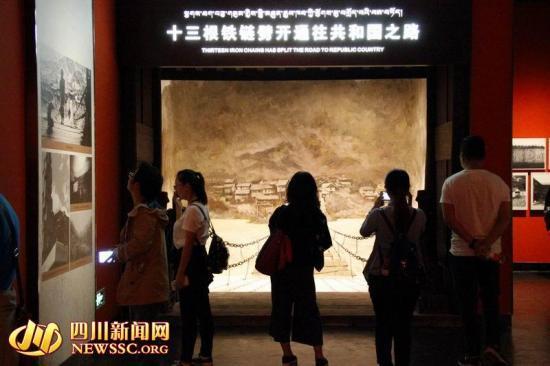 世界唯一!百年虎皮帐篷现甘孜州民族博物馆(图)