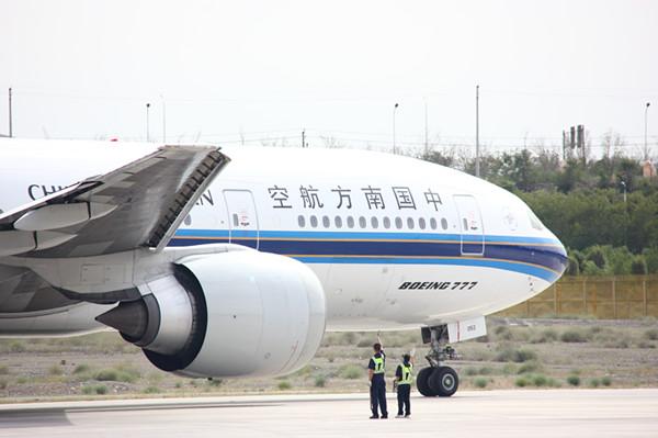 南航将4架波音777型飞机交由新疆执管
